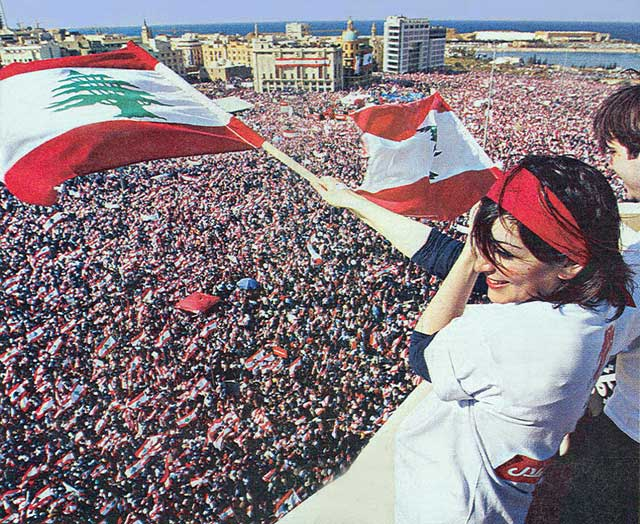 essay about independence day in lebanon